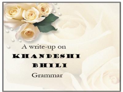 Grammar_Primary.png